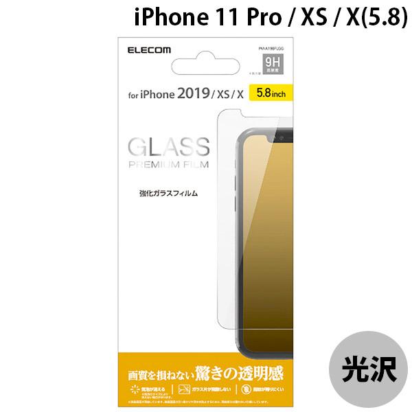 エレコム iPhone 11 Pro / XS / X ガラスフィルム 0.33mm