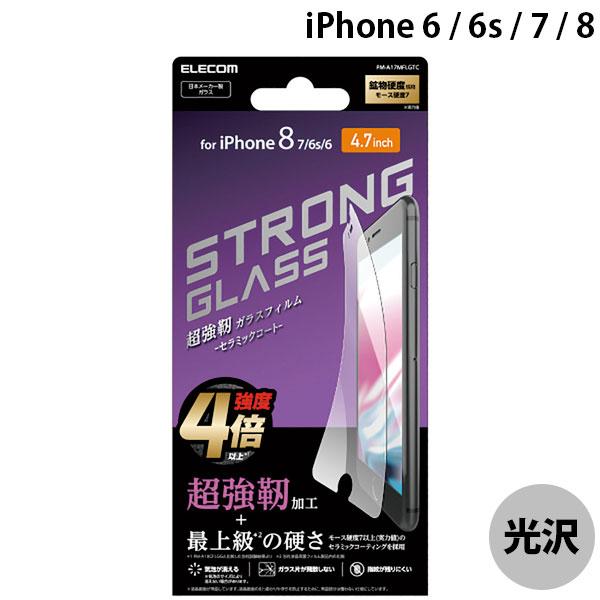 エレコム iPhone 8 / 7 / 6s / 6 ガラスフィルム 3次強化 セラミックコート 光沢