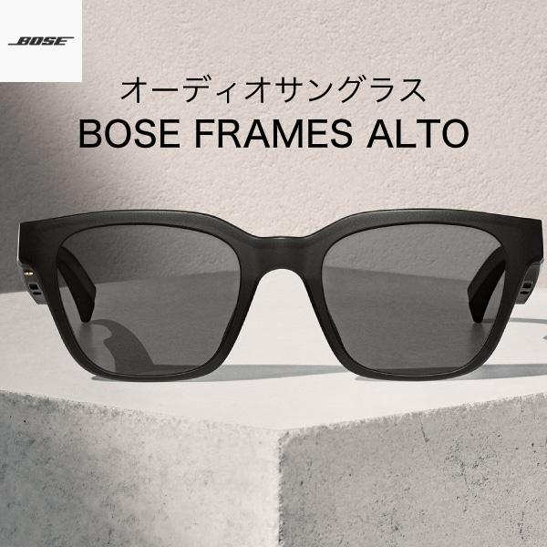 BOSE Frames Alto オープンイヤー Bluetooth ワイヤレス ウェアラブル オーディオ サングラス