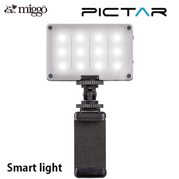 miggo Pictar Smart light