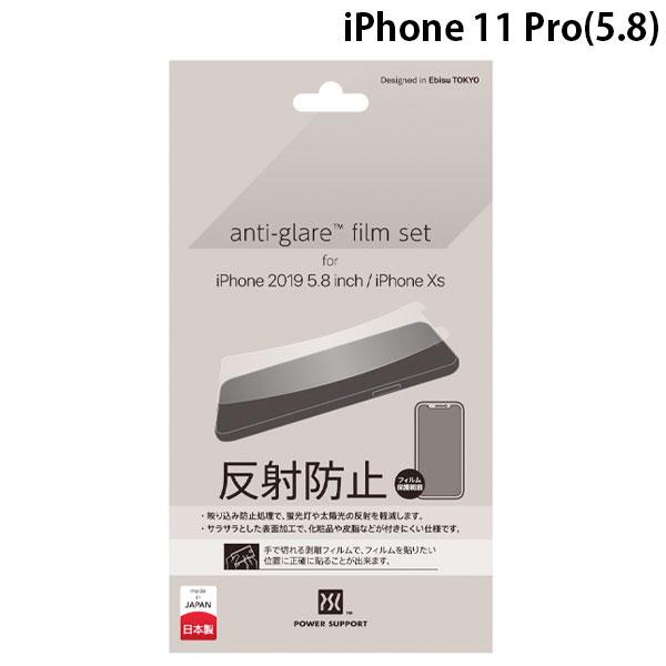 PowerSupport iPhone 11 Pro / XS / X Antiglare Film clear アンチグレアフィルム 非光沢