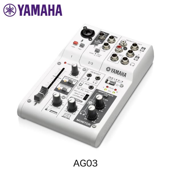 YAMAHA AG03 ウェブキャスティング 3チャンネルミキサー