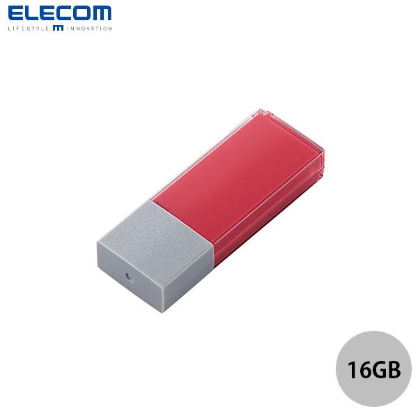 エレコム 16GB USB3.2 Gen1 キャップ式 USBメモリー maquilla レッド