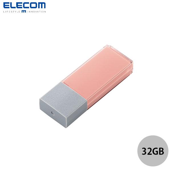 エレコム 32GB USB3.2 Gen1 キャップ式 USBメモリー maquilla ピンク