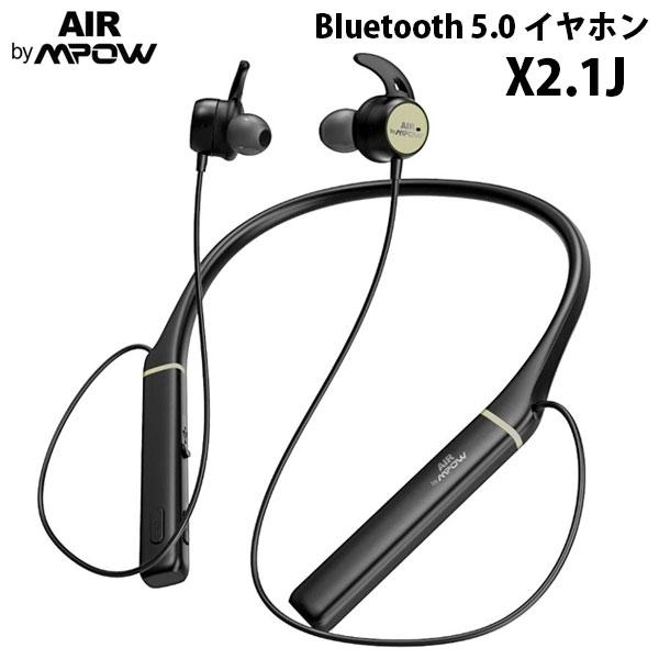AIR BY MPOW X2.1J Bluetooth 5.0 ワイヤレス ノイズキャンセリング イヤホン ブラック