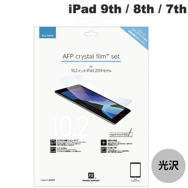 PowerSupport iPad 7th AFP crystal film set クリスタルフィルムセット