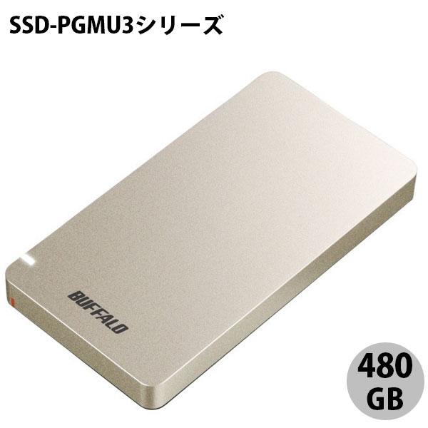 BUFFALO 480GB USB3.1(Gen2) ポータブルSSD ゴールド