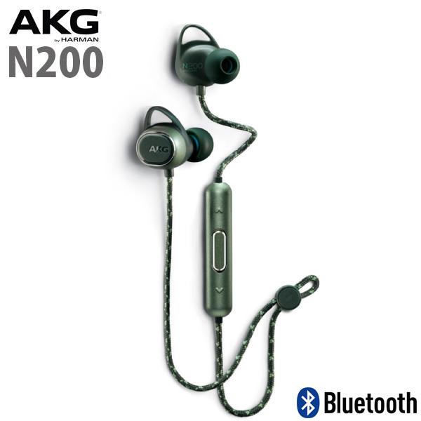 AKG N200 WIRELESS Bluetooth ワイヤレス カナル型 イヤホン グリーン
