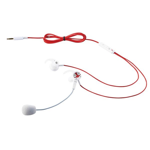 エレコム 通話用 ゲーミングヘッドセット Lightning変換ケーブル付属 マイクアーム搭載 インナー型 ホワイト