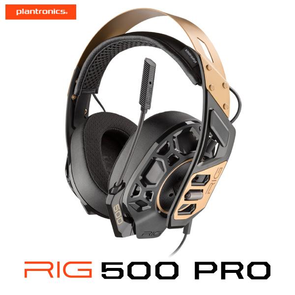 PLANTRONICS RIG 500 PRO ハイレゾ サラウンド対応 ゲーミング ヘッドセット