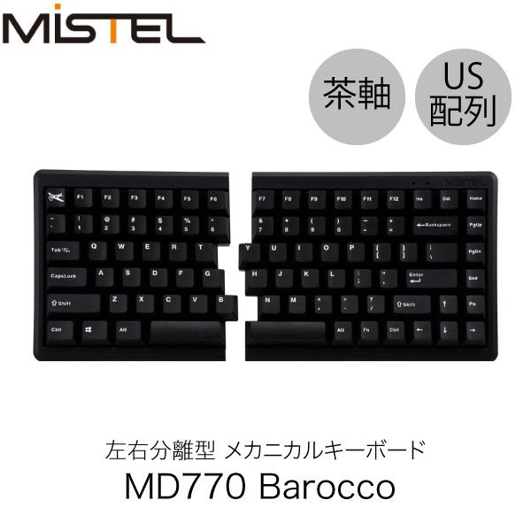 MISTEL MD770 Barocco 英語 US配列 85キー 左右分離型 メカニカルキーボード CHERRY MX 茶軸