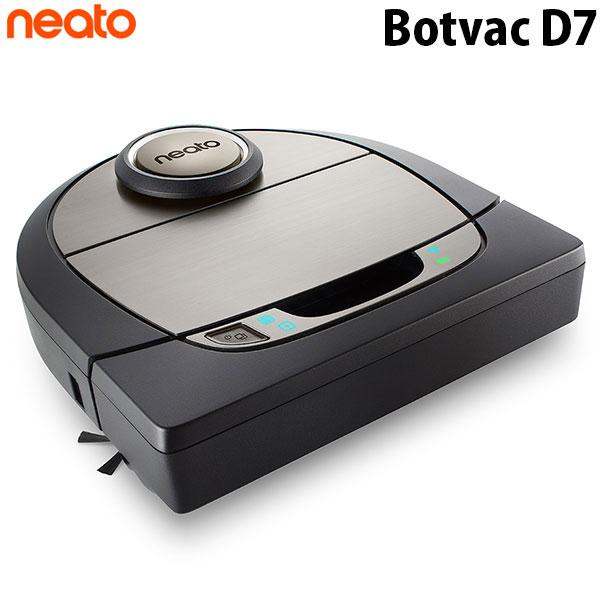 Neato Robotics Botvac D7 Connected 次世代型 Wi-Fi対応ロボット掃除機 ブラック/シルバー