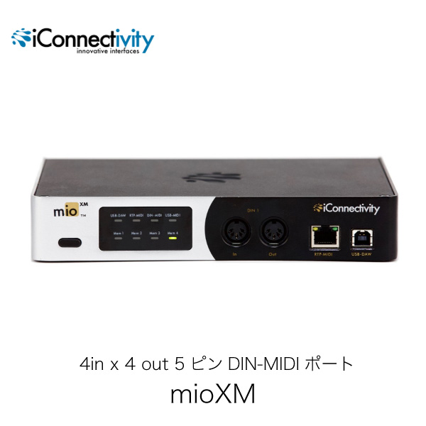 iConnectivity mioXM 4 in x 4 out MIDI インターフェイス