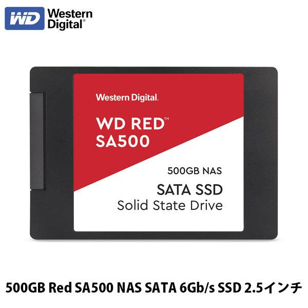 Western Digital 500GB Red SA500 NAS SATA 6Gb/s SSD 2.5インチ