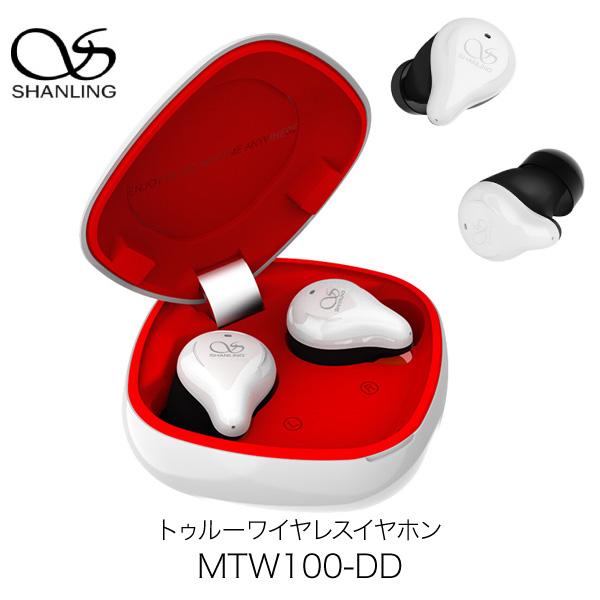 SHANLING MTW100-DD Bluetooth 5.0 IPX7 防水 完全ワイヤレスイヤホン ホワイト