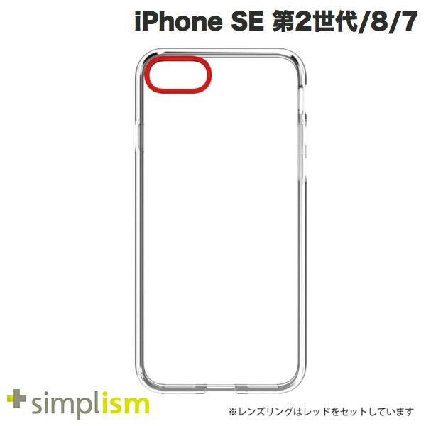 Simplism iPhone SE 第2世代 / 8 / 7 [GLASSICA] 背面ガラスケース レンズリングセット