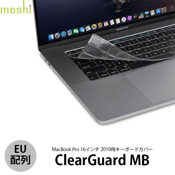 moshi ClearGuard MB MacBook Pro 16インチ 2019 / 13インチ 2020 キーボードカバー EU配列
