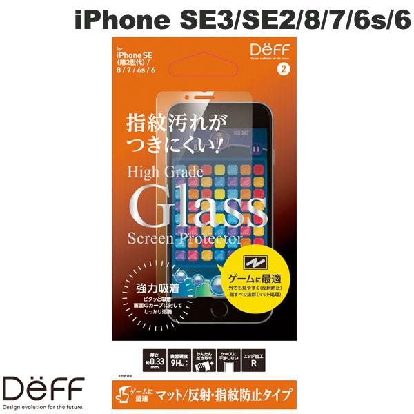 Deff iPhone SE 第2世代 / 8 / 7 / 6s / 6 High Grade Glass Screen Protector マット 0.33mm