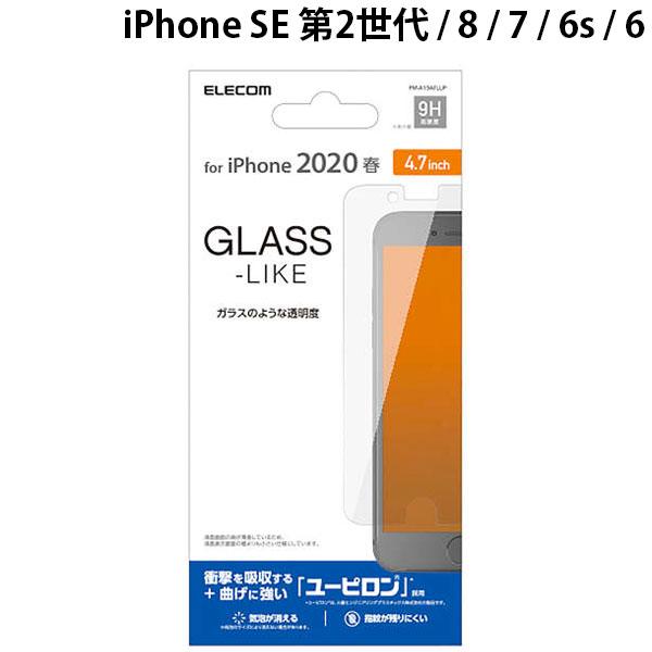 エレコム iPhone SE 第2世代 / 8 / 7 / 6s / 6 液晶保護フィルム ユーピロン