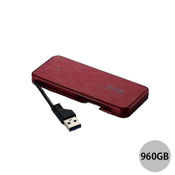 エレコム 960GB ケーブル収納型 外付け ポータブルSSD USB3.2(Gen1) データ復旧サービスLite付 レッド