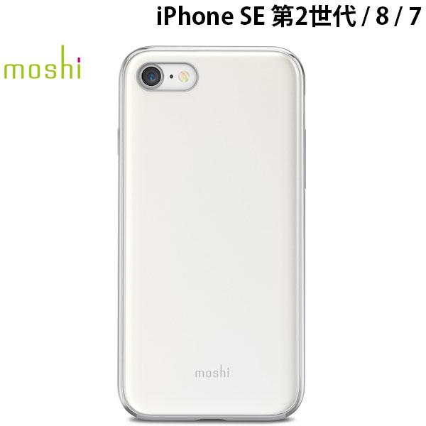 moshi iPhone SE 第2世代 / 8 / 7 iGlaze Pearl White