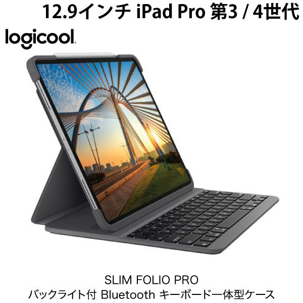 LOGICOOL 12.9インチ iPad Pro 第3 / 4世代 SLIM FOLIO PRO バックライト付 Bluetooth US配列 キーボード 一体型ケース