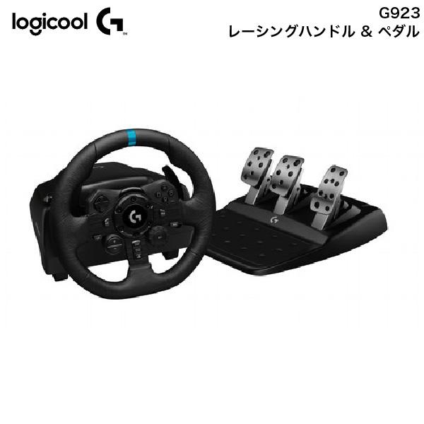 LOGICOOL G923 レーシングハンドル & ペダル