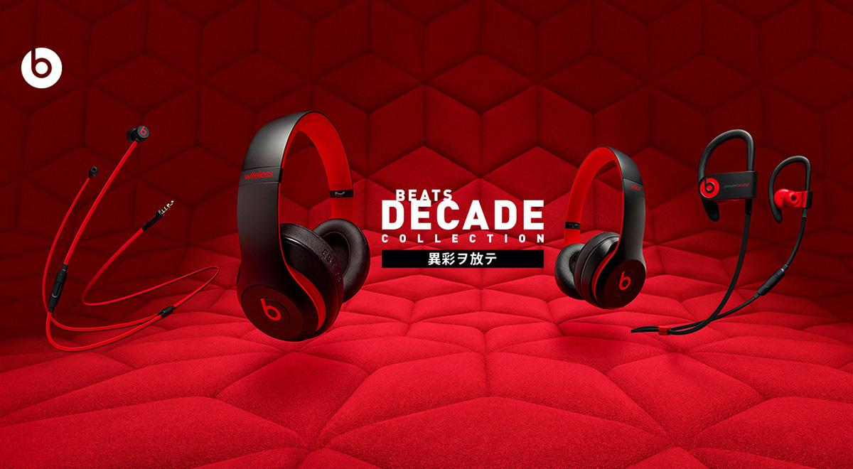 Beats decade