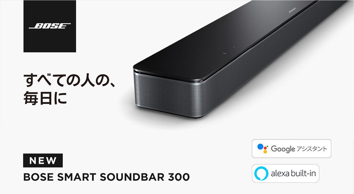 Soundbar300