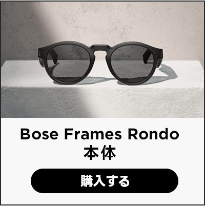 BOSE Frames round