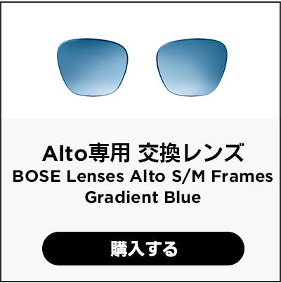 Frames Alto Blue Gradient