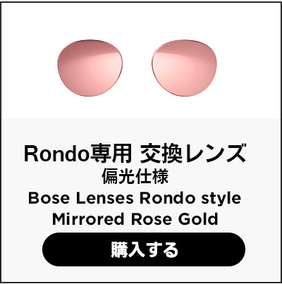 Frames Rondo Mirrored Rose Gold