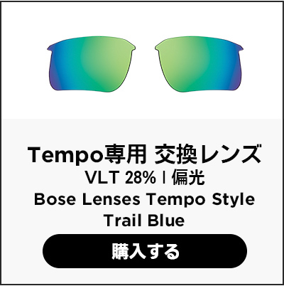 BOSE Tempo Road Orange