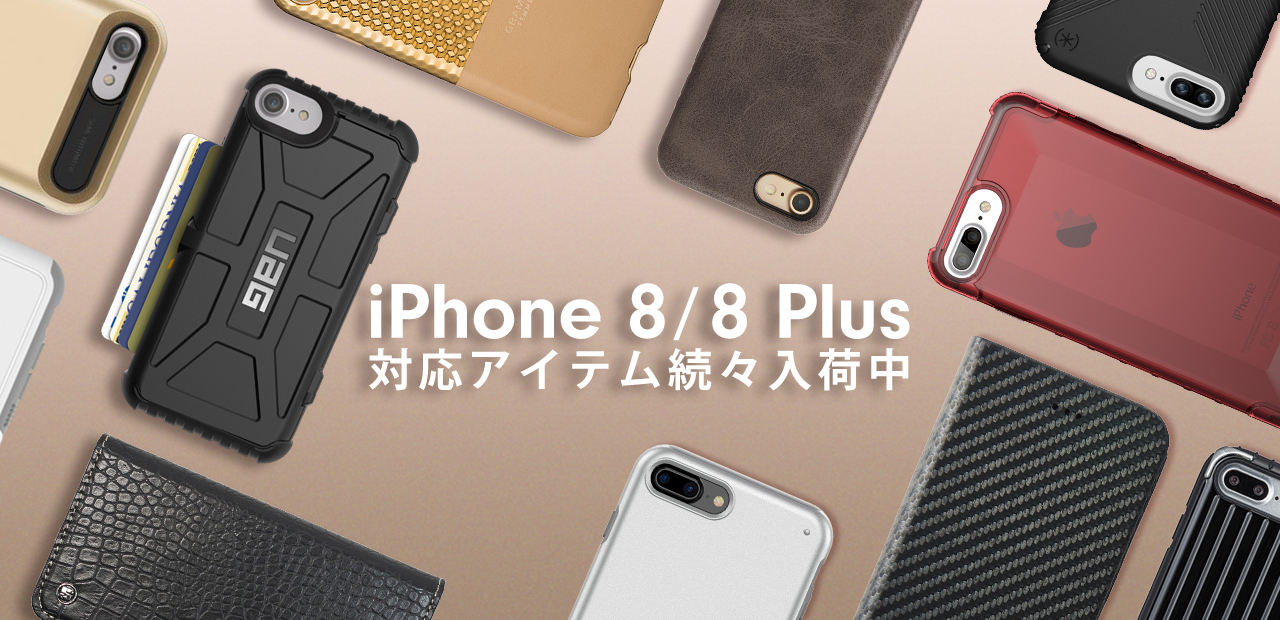 iPhone8/Plus
