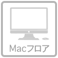 Mac_Floor_Top