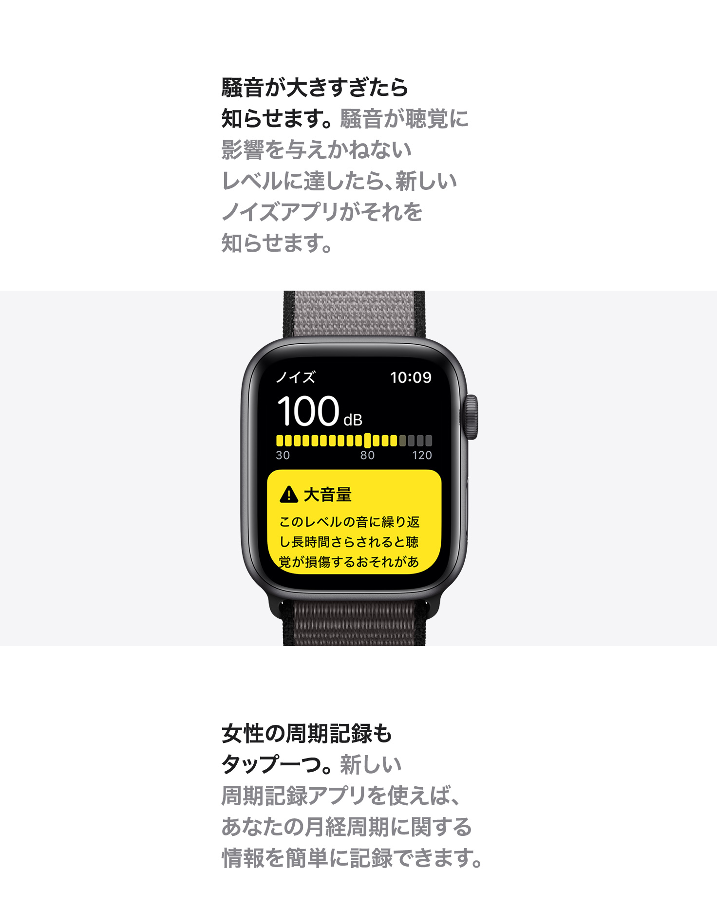 AppleWatch5
