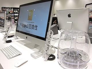 ぜひMacの隣に置きたい。