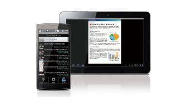 スマートフォン / タブレットと簡単に連携