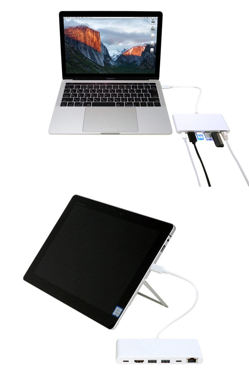 インターフェースの少ない タブレットやノートパソコンに最適