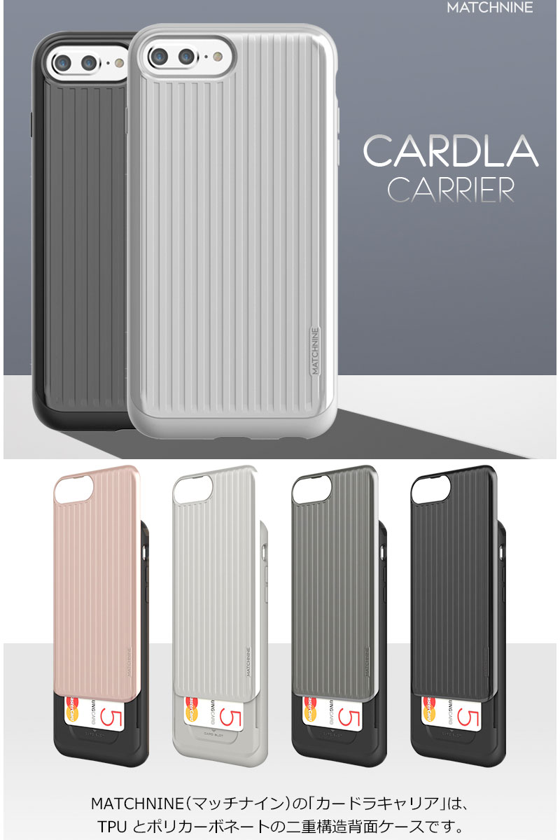 2da9b81c46 MATCHNINE iPhone 8 Plus / 7 Plus CARDLA CARRIER ローズゴールド ...