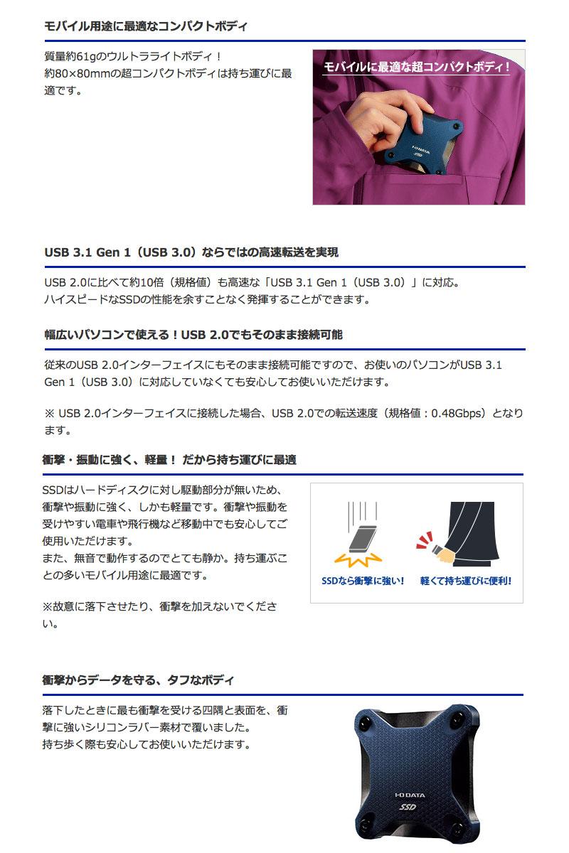 耐衝撃性に優れたSSDを採用