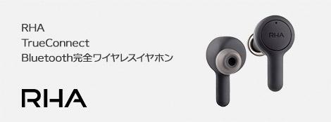 FOCAL Professional Listen Professional 密閉型ヘッドフォン