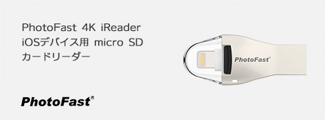 PhotoFast 4K iReader iOSデバイス用 micro SD カードリーダー ホワイト