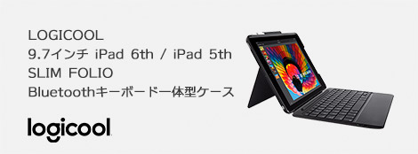 LOGICOOL 9.7インチ iPad 6th / iPad 5th SLIM FOLIO Bluetooth キーボード⼀体型ケース