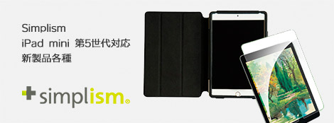 エレコム 11インチ iPad Pro 保護フィルム ペーパーライク 反射防止 ケント紙タイプ