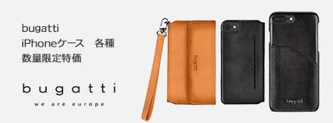 moshi 11インチ iPad Pro VersaCover