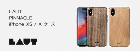 LAUT iPhone XS / X PINNACLE