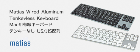 Matias Wired Aluminum Tenkeyless keyboard for Mac-Space Gray 日本語配列