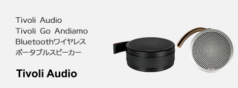 Tivoli Audio Tivoli Go Andiamo Bluetooth ワイヤレス ポータブル スピーカー