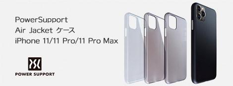 PowerSupport iPhone11